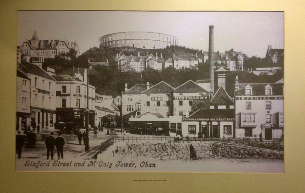 oban scozia - oban distillery